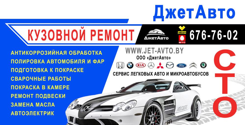 Дерущиеся номер телефона джетт такси для заказа в новокузнецк массажистка