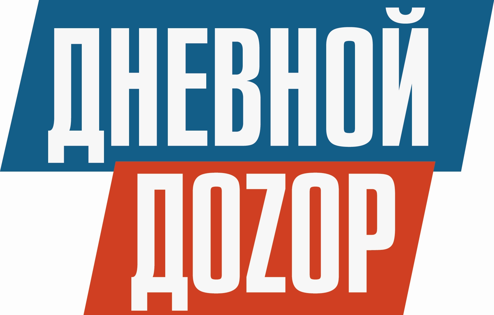Свежие вакансии в беларуси продажа бизнеса в хорватии 2012