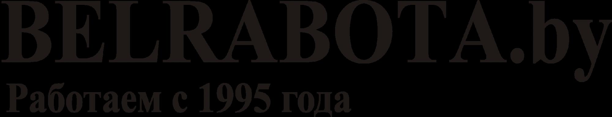 Работа в минске свежие вакансии для девушек вебкам эротика трахнул девушку русскую на работе